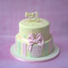 Rockinghorse babyshower cake